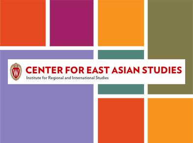 Center for East Asian Studies logo